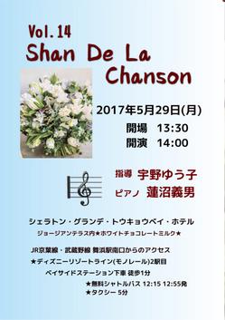 Shan De La Chanson Vol.14.jpg