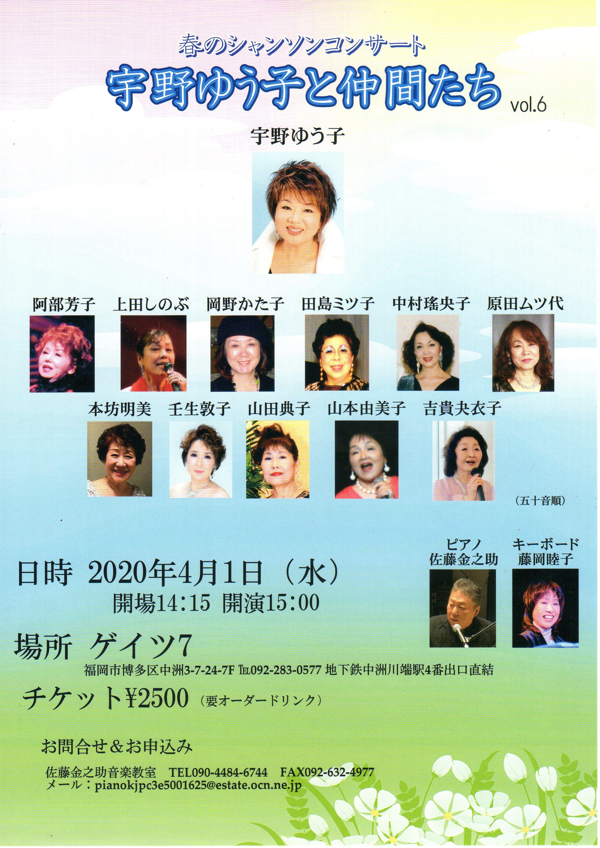 http://unoyuko.com/blog/chanson/f005.jpg