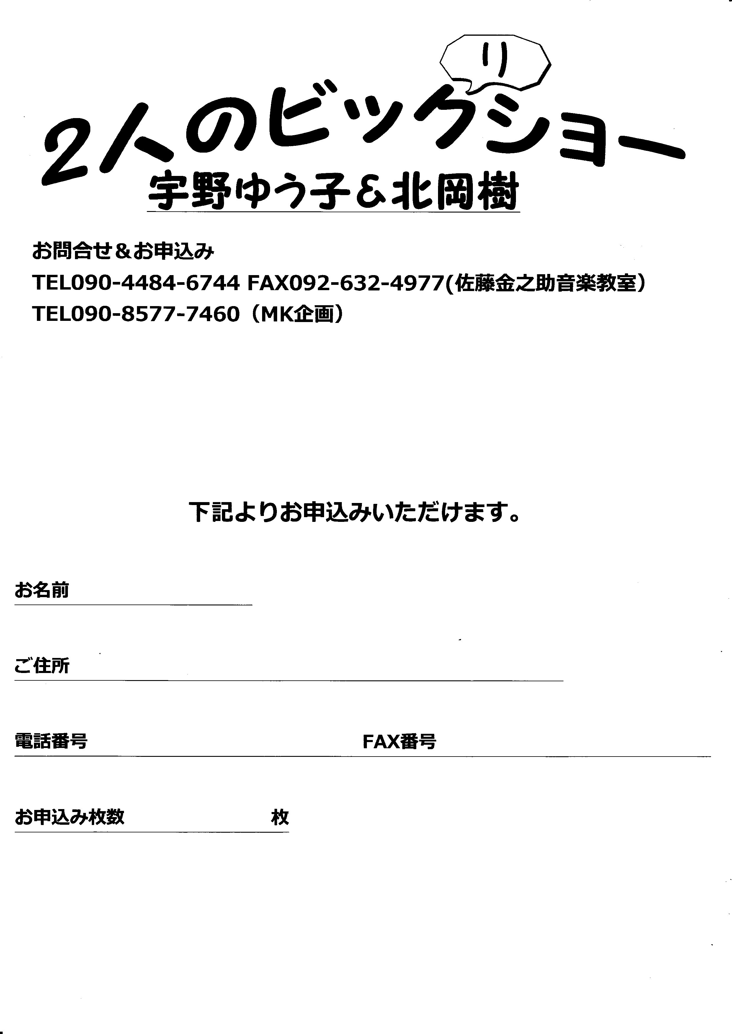 http://unoyuko.com/blog/chanson/img007.jpg