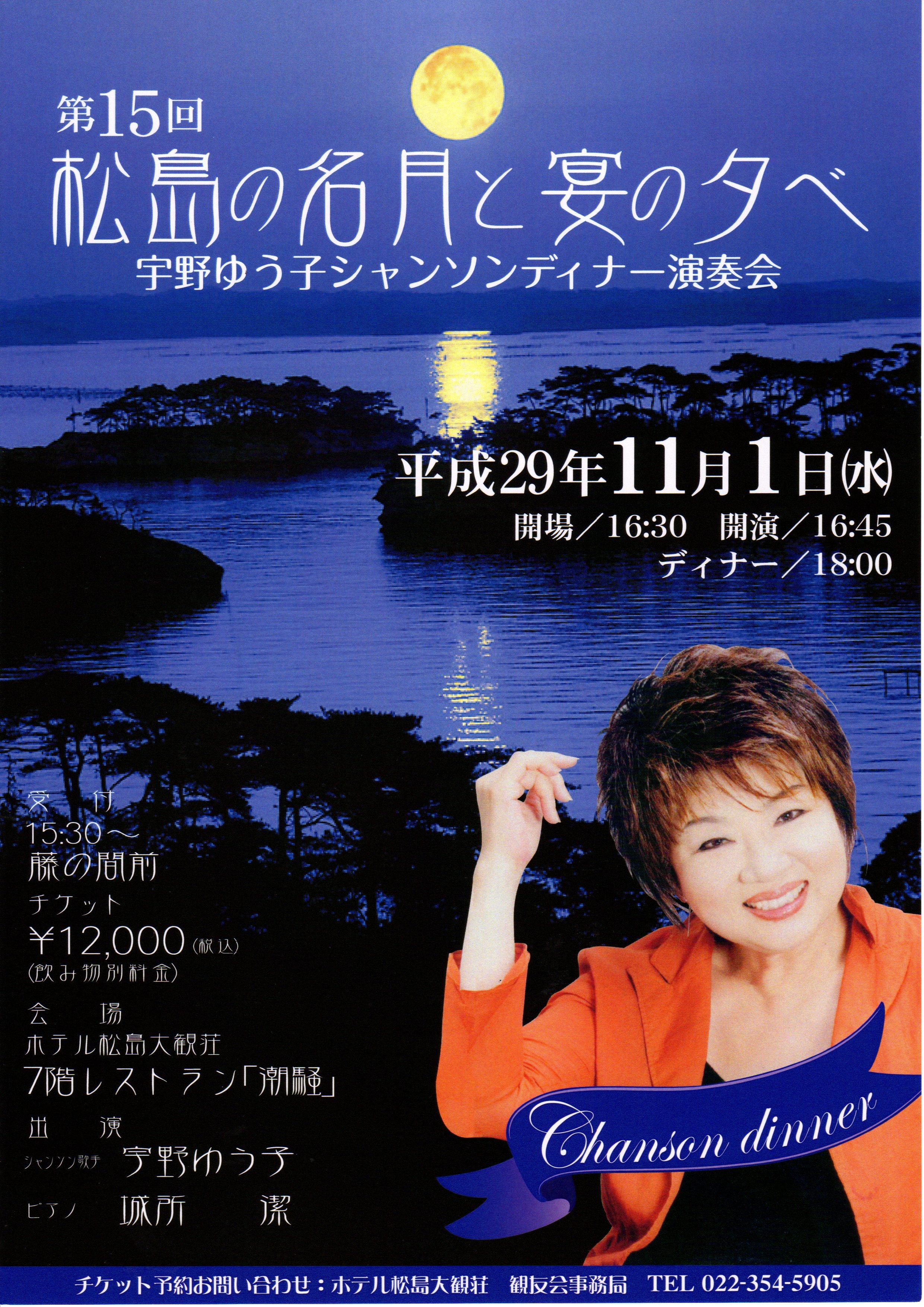 http://unoyuko.com/blog/chanson/img035.jpg
