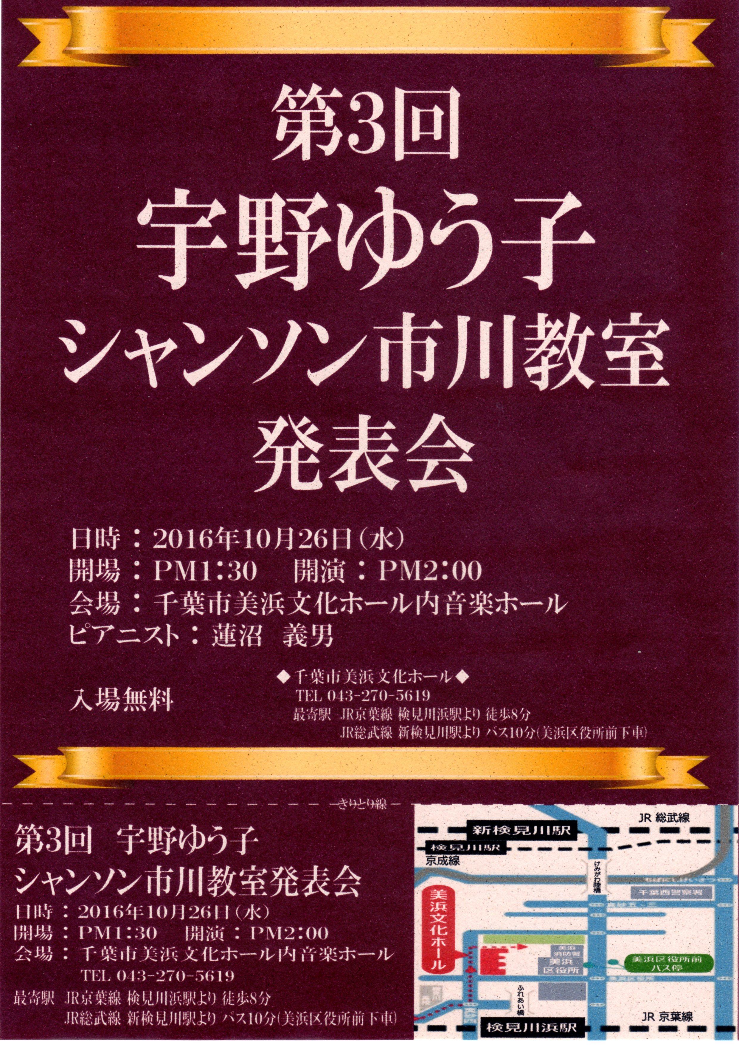 http://unoyuko.com/blog/chanson/img064.jpg