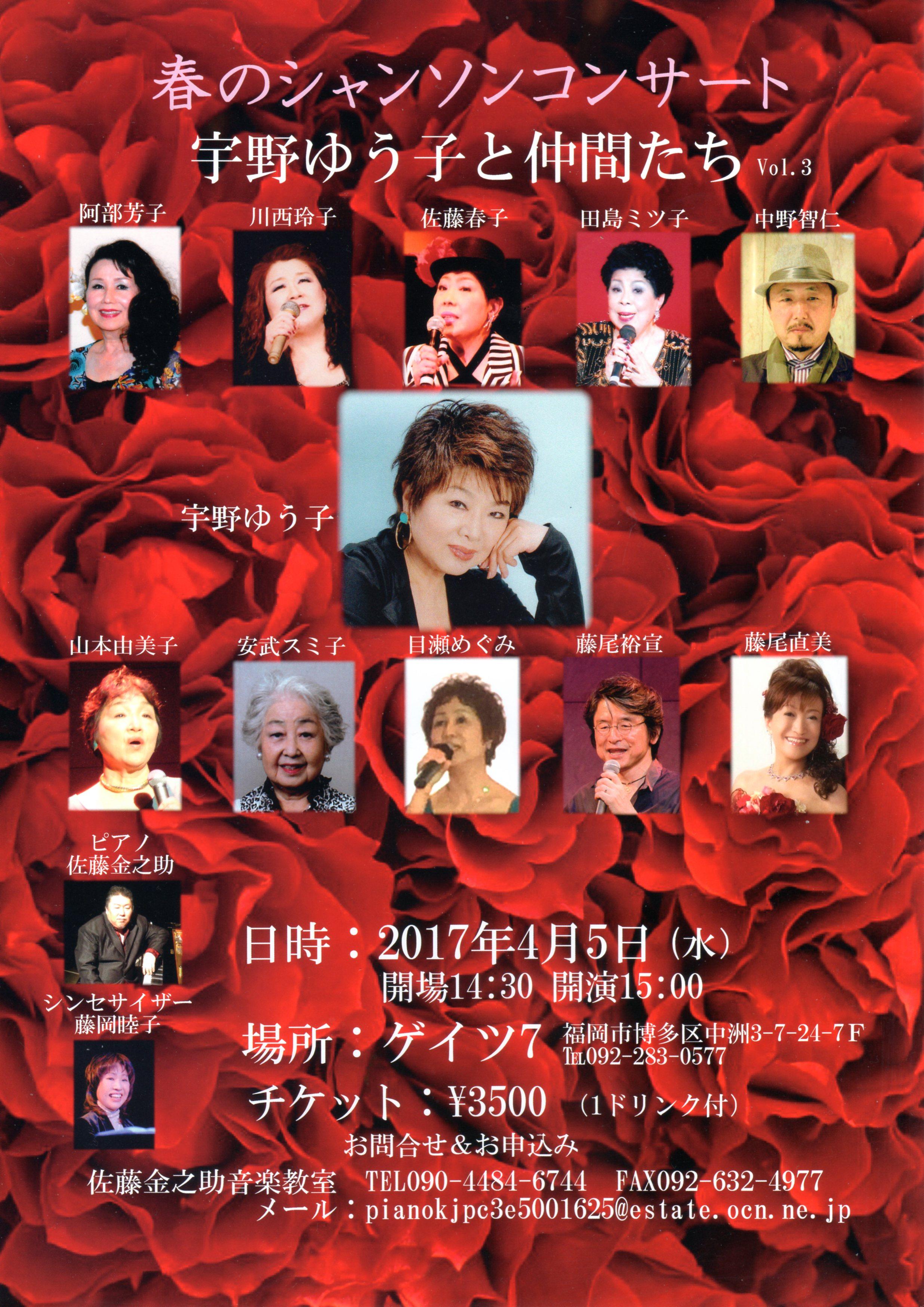 http://unoyuko.com/blog/chanson/img068.jpg