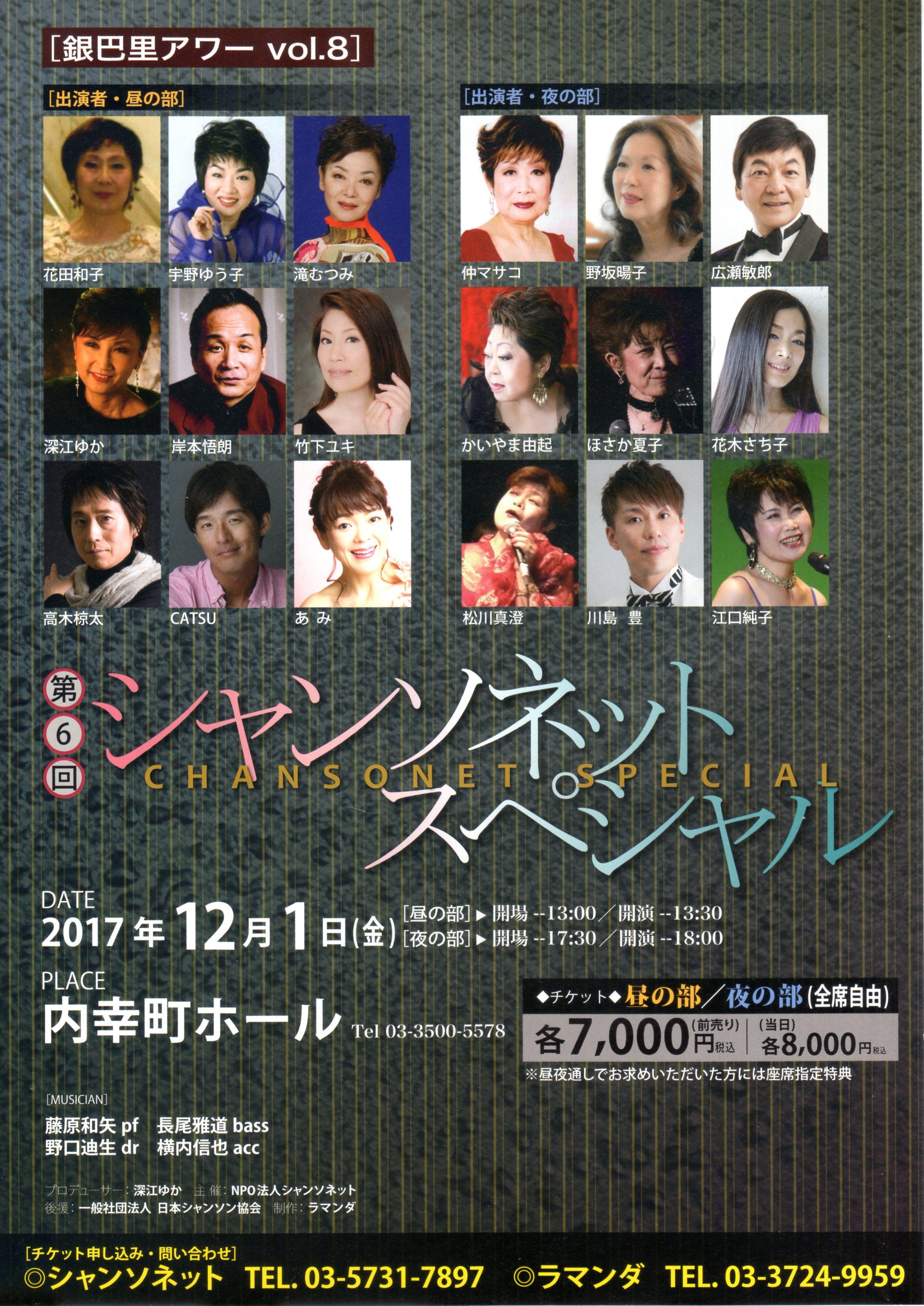 http://unoyuko.com/blog/chanson/img089.jpg