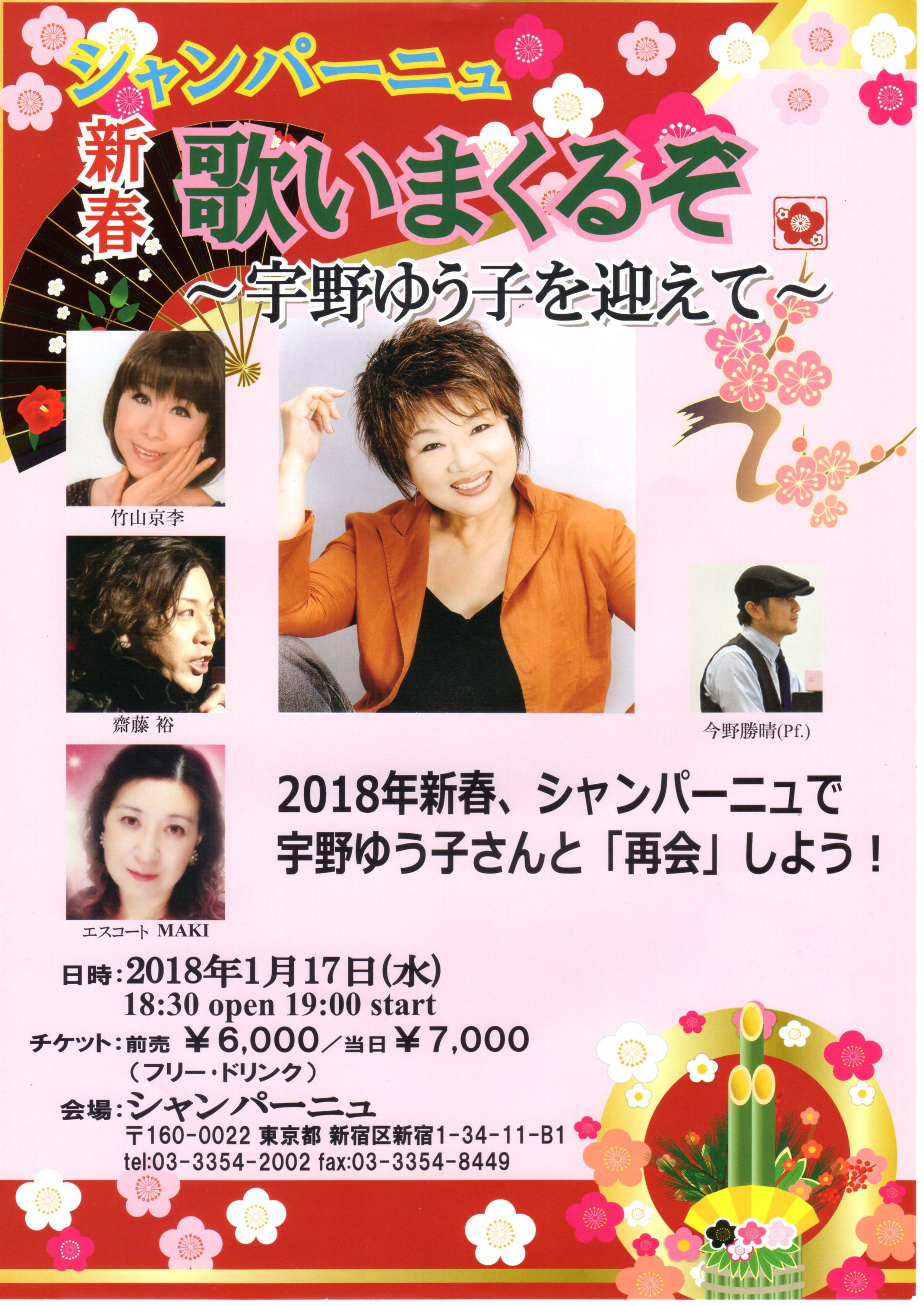 http://unoyuko.com/blog/chanson/img092.jpg